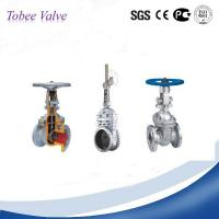 Wholesale Tobee™Ductile Iron /Cast iron Metal Seated Gate Valve from china suppliers