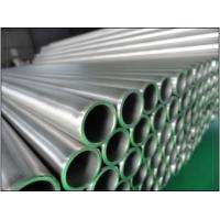 Wholesale Lightweight ASTM A338 Titanium Seamless Mechanical Tube For Heat Exchanger from china suppliers
