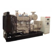 Wholesale 100KW/125kva CUMMINS Nature Gas Generators from china suppliers