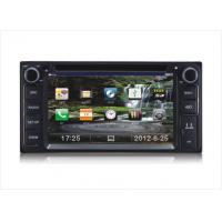 Wholesale Digital Universal Toyota DVD GPS Car Radio Navigation 7 Inch With Bluetooth TYT-7920GD from china suppliers