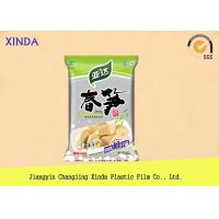 Wholesale Side Gusset Vacuum Sealed Meat Packaging Bags with 65 micron Thick Customized Size from china suppliers