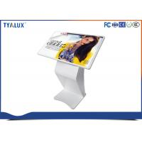 Wholesale Touchscreen Indoor Standing Kiosk Digital Signage Lcd Super Thin Full Hd from china suppliers