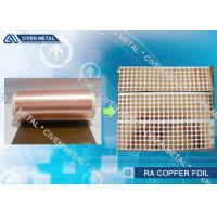 T2 - C1100 ISO Standard RA Copper Foil Roll With Excellent Chemical Resistance for sale