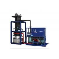 Buy cheap High Efficient Tube Ice Machine / Automatic Ice Tube Maker 3P-380V-50HZ from wholesalers