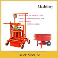Wholesale Manual Brick Making Machine,Brick Forming Machine Manual Top Quality Mobile Cement Machine from china suppliers