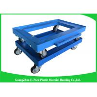 Wholesale Reusable StandardPlastic Moving Dolly With Strong PP Construction EPP Series from china suppliers