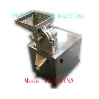 Wholesale Rice Feeding 80 Kg / Batch Pulverizer Machine Drawbench Grinding Mill Machine from china suppliers