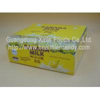 Wholesale Innovative Round Banana Chewy Milk Candy With Sugar 20 Pcs * 30 Boxed from china suppliers