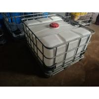 Wholesale 500L IBC tank Horizontal type half  1000L / half ton  IBC water tank cleaning chemical from china suppliers
