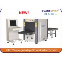 Wholesale Security Use x-ray baggage inspection machine , X Ray luggage scanner with high resolution from china suppliers