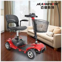 Wholesale Custom Mobility Scooter Wheelchair / Electric Mobility Scooter For Adults from china suppliers