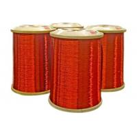 Buy cheap Brown Round Enameled Aluminium Wire Winding for motors of fan Class130-Class200 from wholesalers