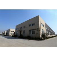 Suqian Hairun Trading Co., Ltd.