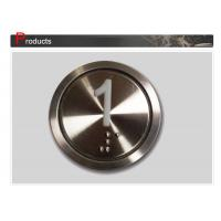 Wholesale Cassette Structure Elevator Lop Button , Lift Push Button For 2 - 3mm Panel SN-PBS102 from china suppliers