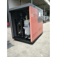 Buy cheap Belt Driven Rotary Screw Air Compressor 22kw 50hz For Textile Machines from wholesalers