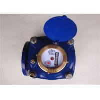 Industrial Dry-dial Cold Water Meter Woltmann Removable DN50mm Horizontal