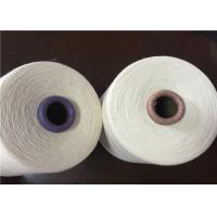 Wholesale Combed Weaving And Knitting 100% Cotton Yarn Worsted Weight Knotless NE32 from china suppliers