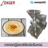 Wholesale Factory Price Hummus Grinder Machine Chickpeas Sauce Grinding Colloid Mill Manufacturers in China from china suppliers