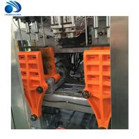 Wholesale Low Noise Round Bottle Blow Molding Machine , Extrusion Plastic Molding Machine from china suppliers