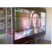 Wholesale Seamless bezel screen LG video wall 42 inch 1080p high resolution lcd video wall display from china suppliers
