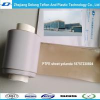 Buy cheap brown color PTFE FILM for glue stick from wholesalers