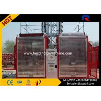 Wholesale Rack And Pinion Hoist For Construction from china suppliers