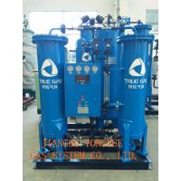 Wholesale SMT Nitrogen Gas Purification System 99.9%-99.999% Purity CE ISO Certificated from china suppliers