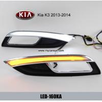 Wholesale KIA K3 DRL LED Daytime Running Lights guide auto turn light steering from china suppliers