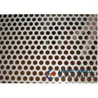 Buy cheap Non-Corrosive Perforated Aluminum Security Screens, Round Hole Perforated from wholesalers