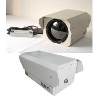 Wholesale Outdoor Long Distance Surveillance Camera Thermal Security Camera For Seaport Safety from china suppliers
