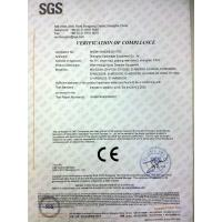Shanghai Eastimage Equipment Co., Ltd Certifications