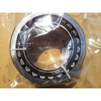 Buy cheap 801806 FAG BEARINGS from wholesalers