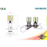 Wholesale H1 / H3  Led Bulbs For Vehicles Led Light For Cars 360 Degree from china suppliers