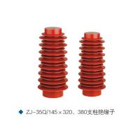 Wholesale epoxy resin support insulator 35KV H.V.switchgear insulator ZJ-35Q/145*380 from china suppliers