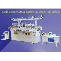 Wholesale Fully Automatic Hot Stamping Die Cutting Machine For Label , Adhesive Tape from china suppliers