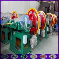 Wholesale China Z94-3C 30-75mm length Wire Nail Making Machine with best price from china suppliers