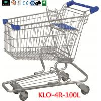 Wholesale Portable Grocery Shopping Trolley With Baby Seat For Supermarket 100L 90KGS from china suppliers