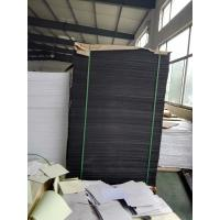 Quality 0.5mm Self-Adhesive Rigid Transparent PET Film Top PVC Sheet for Album /  Self Adhesive PVC for sale