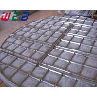 Wholesale Monel Wire Mesh Demister Pads (DN300-DN6000) from china suppliers