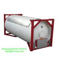 Wholesale 20 feet LPG tank T50 tank container Portable iso Tank Container WhatsApp:8615271357675  Skype:tomsongking from china suppliers