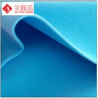 Wholesale Blue Plain Double Faced Fabric , Velvet Flock Fabric For Packaging Pouches Material from china suppliers