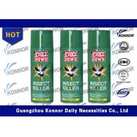Wholesale Lavender Fragrance House Mosquito killer  Insect Killer Spray from china suppliers