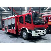 Wholesale Forest Fire Rescue Truck 4 Tons Fire Fighting Truck , Isuzu 4x2 Foam Fire Extinguisher Truck from china suppliers