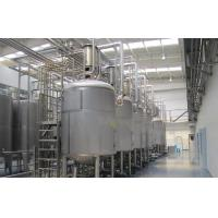 Wholesale Large Complete Stainless Steel Turnkey Project for Beverage Production Line from china suppliers