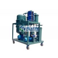 Quality High Efficient Industrial Oil Water Separator For Lubricating Oil Filtration Plant for sale