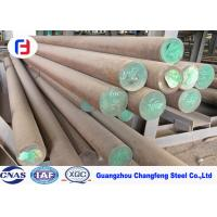 Buy cheap Hot Work Tool Steel 1.2344 Hot Rolled Steel Bar Diameter 12-160mm from wholesalers