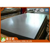 Wholesale Hot Dipped Cold Rolled Aluzinc Coated Galvalume Steel Sheet For Construction from china suppliers