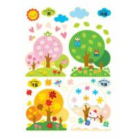 Wholesale Wall DIY Tree Glitter Childrens Wall Stickers 8408 from china suppliers