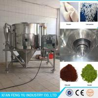 Wholesale 5L high speed centrifugal spray dryer for egg ,arabic gum powder drying from china suppliers