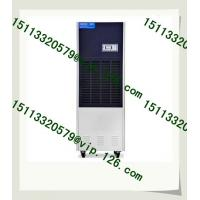 Wholesale Hot sale Library Dehumidifier/ Bookstore Air Dehumidifier Agency Needed from china suppliers